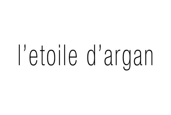 Etoile d'Argan